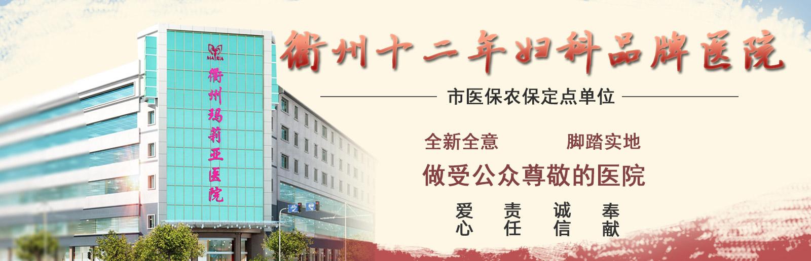 平博平博备用网址医院(普通平博)展示