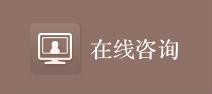 平博平博备用网址医院(普通平博)-在线咨询